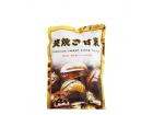 曙字 有机笑烧甘栗-带壳 AKEBONO Ringent Chestnuts