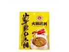 草原紅太陽 火鍋蘸料-美味 (2袋入) CYHTY Hot Pot Dipping-Original Flavor (2 pack)