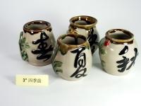 "3"" 四季盆 Bamboo Pot"