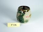 """3"""" 花瓶 Bamboo Pot"""