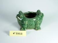 "4"" 對蛙盆 Bamboo Pot"