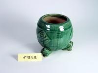 """4"""" 雙龟盆 Bamboo Pot"""