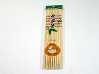 中華竹筷 Bamboo Chopsticks