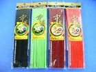 中華象骨筷 Plastic chopsticks