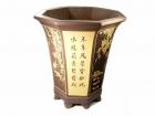 粉黄八方 Clay Pot