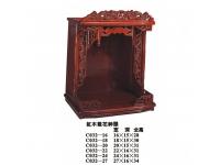 紅木龍花神頭 Wooden Altar