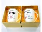 強化骨瓷杯(卡通對童) Bone China Cup W/Lid