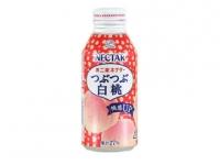 富士蜜桃汽水 FUJIYA Nectar Peach Drink - ALU
