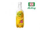黑松CC 檸檬汽水 C&C Lemon