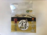 上智全麦面 900g (细) Wholewheat Noodles-Thin