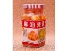 德記麻油辣腐乳 130g Sesame Oil  Spicy  Fermented  Soy Bean  Curd