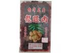 台灣桂圓肉 600g Dried Longan