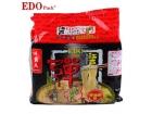 江戶非油炸拉麵-博多豬骨湯 EDO Noodles - Sapporo
