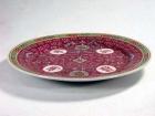 平盤(粉彩) Round Plate
