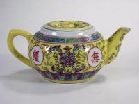 柿壺(粉彩) Tea Pot Oval