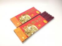 老山檀香皇(胶盒)Incense