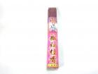 400g 林堂微煙貢檀香 Incense