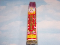 400g 林堂好運香 Incense