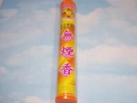 真無煙香(400支) Incense