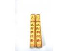金財神壇香 Incense