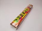 """8.8""""400g金宝无烟檀香 Incense"""