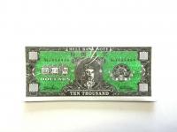 """6x2.5"""" 壹萬圓三色冥紙(美金) Hades Paper"""