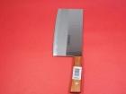 金裝十八子菜刀 Knife