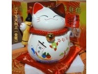 """12""""天天向上大号招财猫摆件Lucky Cat"""