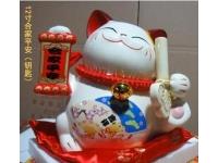"""12""""金钥匙合家平安大号招财猫摆件Lucky Cat"""