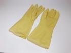 越秀山工业手套