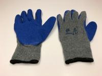 恒立牌9A10针灰蓝手套