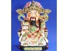 """14.5""""坐財神(日彩) The God of Wealth"""