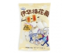 依華布丁味棉花糖 EDO Eiwa Pudding White Marshmallow