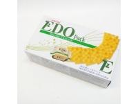 江戶鹹味餅乾 EDO Cracker-Saltine