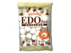 江戶巧克力夾心棉花糖 EDO Eiwa Chocolate Marshmallow