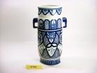 欖瓶 Vase