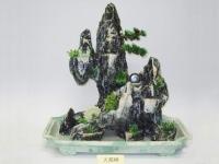 天都峰(仿假山流水) Water fountain