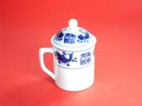 中山筒(新藍魚) Mug W/Lid