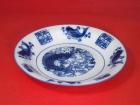 深盤(新藍魚) Soup Plate