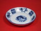 飯盤(新藍魚) Rice Plate