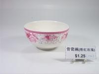 """4.5""""骨瓷企口碗 Rice Bowl"""