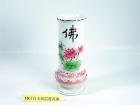 白玉雙層蓮花瓶 Lotus Vase
